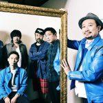 "SCAFULL KING、CD4枚組ボックス、収録アルバムは""SCA""づくし"