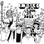 3月28日に名古屋今池で開催されるサーキットイベント「IMAIKE GO NOW 2015」タイムテーブル発表!