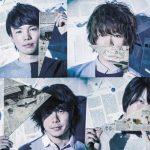 cinema staff、4月22日発売のフルアルバム『blueprint』のジャケット写真、収録曲全曲の歌詞を先行公開