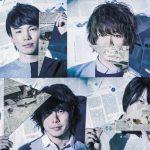 cinema staff、ニューアルバム「blueprint」のリード楽曲「シャドウ」を本日19時よりツイキャス特番で先行解禁