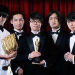 ミソッカスがグラミーソー受賞?6月3日に新作CD「ゴールデンミソアワードEP」リリース