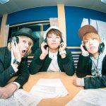 フォーリミGEN&サンエルGlielmo Ko-ichiがパーソナリティを務める「RAD ROCK RADIO」にBACK LIFTのKICHIKUが加わりリニューアル