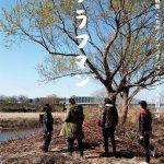 BRAHMAN、二十年目の解禁。監督・箭内道彦による映画「ブラフマン」公開決定