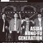 "ASIAN KUNG-FU GENERATION、アルバム『Wonder Future』よりMV""Planet of the Apes / 猿の惑星""解禁。2YOUインタビューも公開中!"