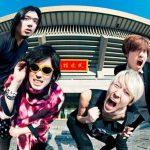 the telephones、7月22日(水)にオリジナルアルバム「Bye Bye Hello」の発売、さいたまスーパーアリーナでLast Party開催決定!