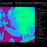 mudy on the 昨晩、ライブ会場限定DVD「20130713 LIVE at SHIBUYA O-Crest」の通信販売開始