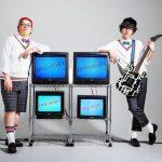 ONIGAWARAが初の全国流通盤「エビバディOK?」を9月16日にリリース