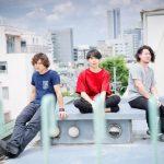 My Hair is Bad 椎木知仁がソロ第2弾CD「若者たち」をTHE NINTH APOLLOより9月16日にリリース