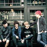 04 Limited Sazabys、メジャー1stシングル『TOY』リリース決定