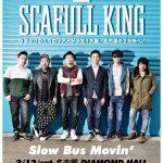 SCAFULL KING、9年振りとなるツアー「Slow Bus Movin'」 を来春開催