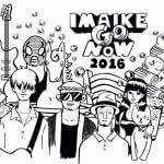 「IMAIKE GO NOW」2016年3月26日(土)に開催決定!第1弾出演アーティスト発表!