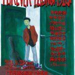弾き語りイベント「FOREVER YOUNG」の特別版「FOREVER YOUNG BIG」が4月23日に上野恩賜公園水上野外音楽堂にて開催