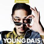YOUNG DAIS、2年振りとなる新作、デジタルシングル「So Heartless」リリース決定