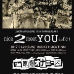 2YOU MAGAZINE 10周年企画第1弾『nice2meetYOU vol.1』でthe原爆オナニーズ VS OLEDICKFOGGY決定!
