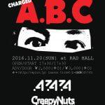 11月20日 開催2YOU MAGAZINE主催イベントにATATA、Creepy Nuts(R-指定&DJ松永) 出演決定!