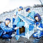 sukida dramas、コンセプトに青を掲げたニューシングル『BLUE』リリース