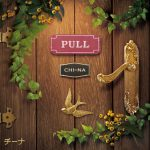 チーナ/チーナフィルハーモニックオーケストラ、12月21日の同時発売の『PULL』『PUSH』よりMV&トレイラーを公開