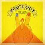 竹原ピストル / PEACE OUT