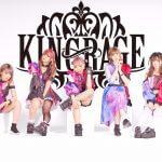 KING∞RAGE